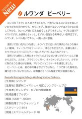 newpop_カレンゲラPB-01.jpg
